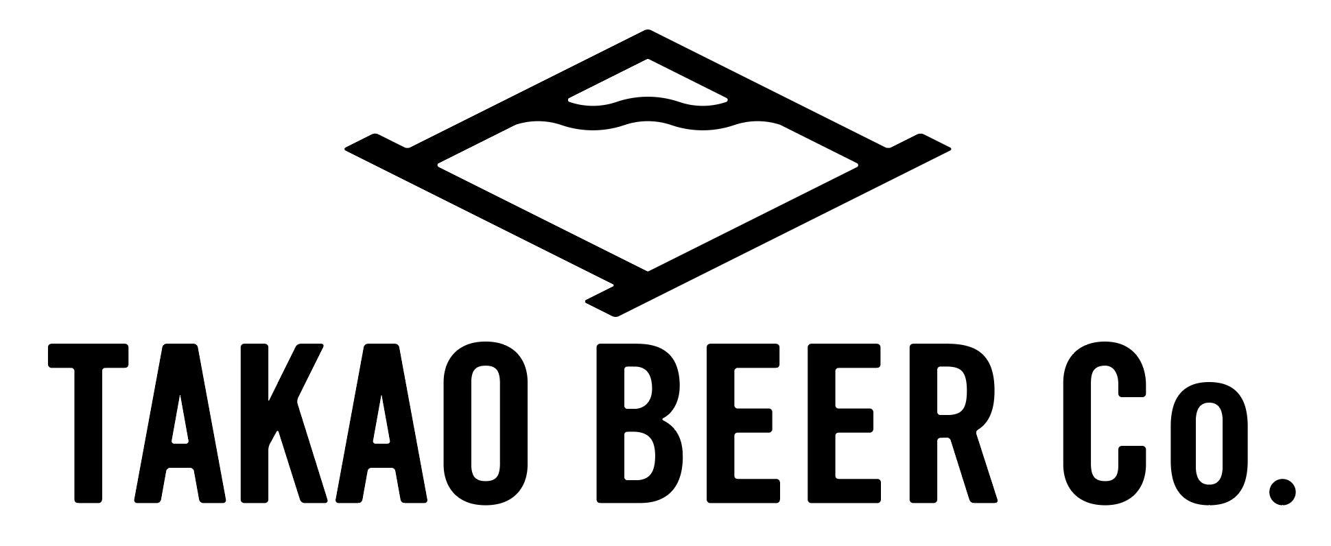 高尾ビール|Takao Beer Co.